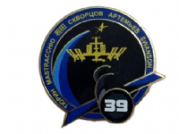 Expedition 39 ISS International Space Station Mission Lapel Pin Official NASA